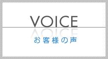 works_banner